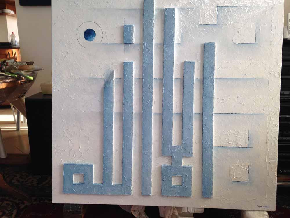 peyami-gurel-2016-la-ilahe-illallah-kompozisyon-02-hazirlik-01