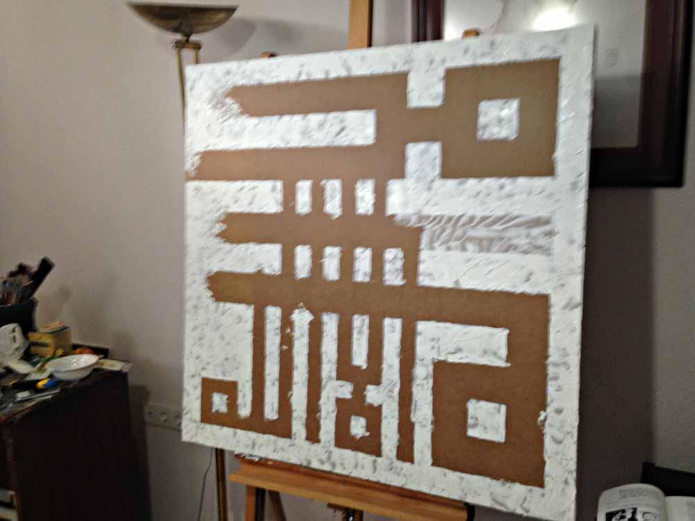peyami-gurel-2016-la-ilahe-illallah-kompozisyon-02-hazirlik-02