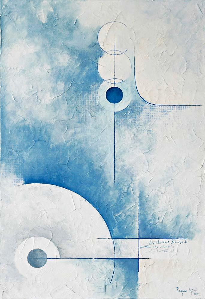 peyami gürel geometrik kompozisyon