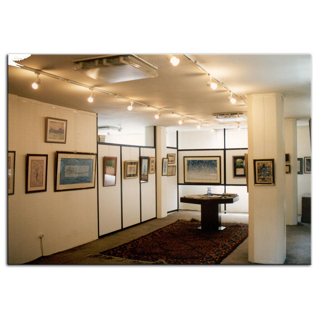 Mecidiyeköy'deki Galeriden 1993 tarihli