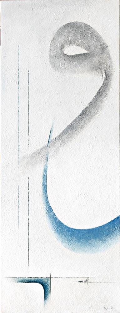 peyami gürel vav kompozisyon 06
