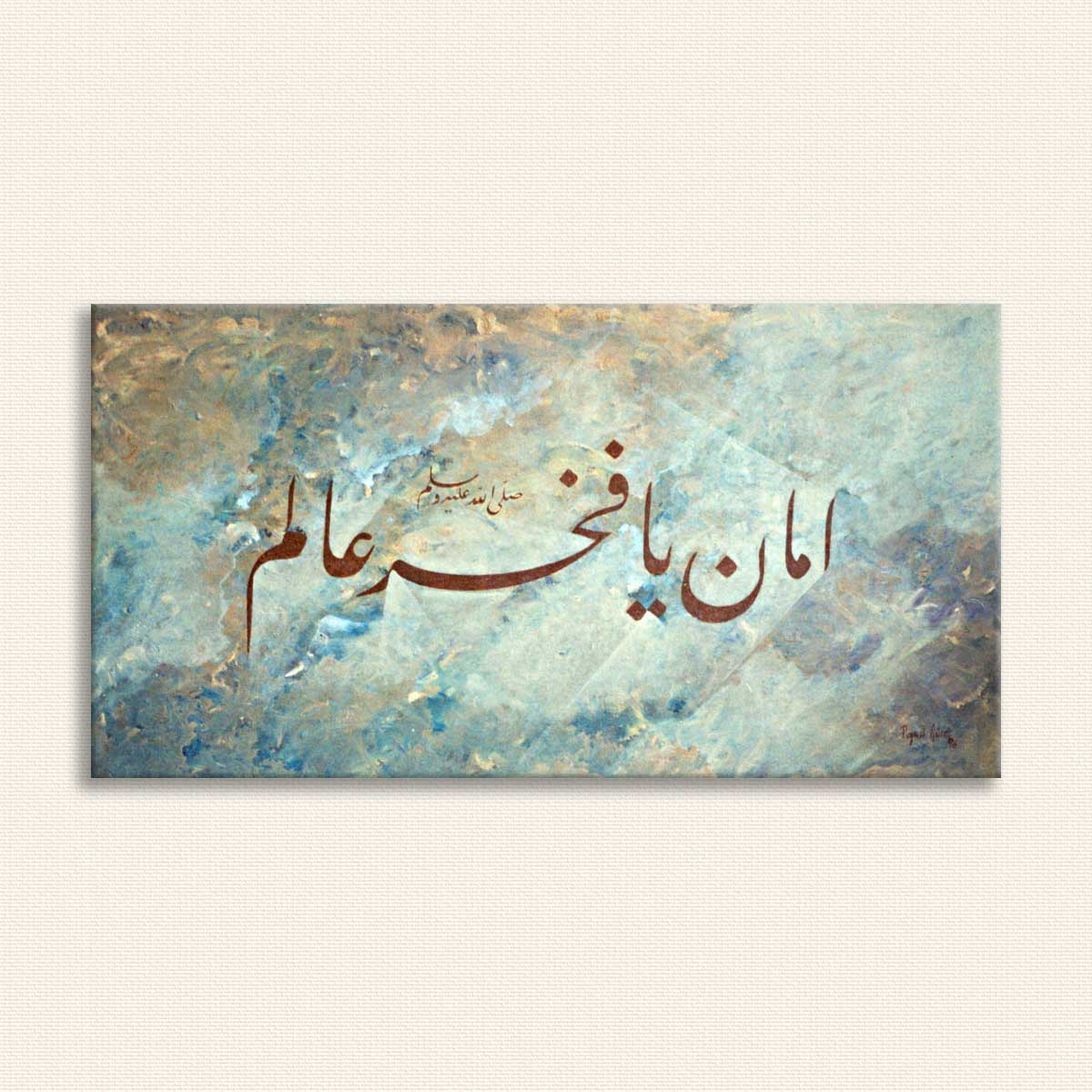 aman ya fahri alem 02