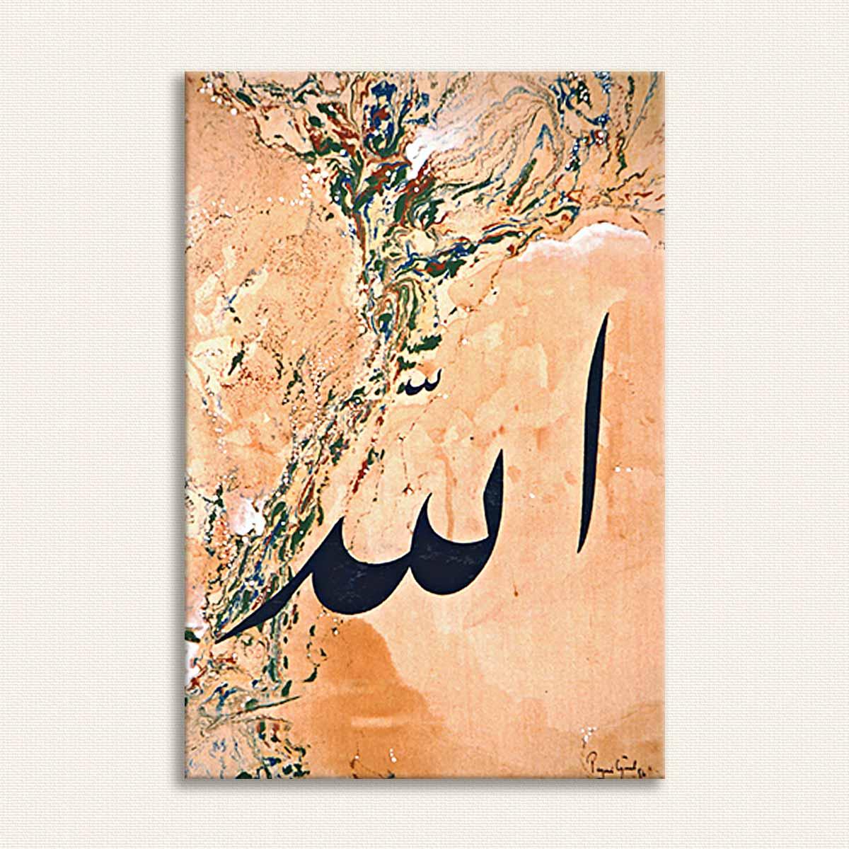 Allah lafzı talik hat kompozisyon