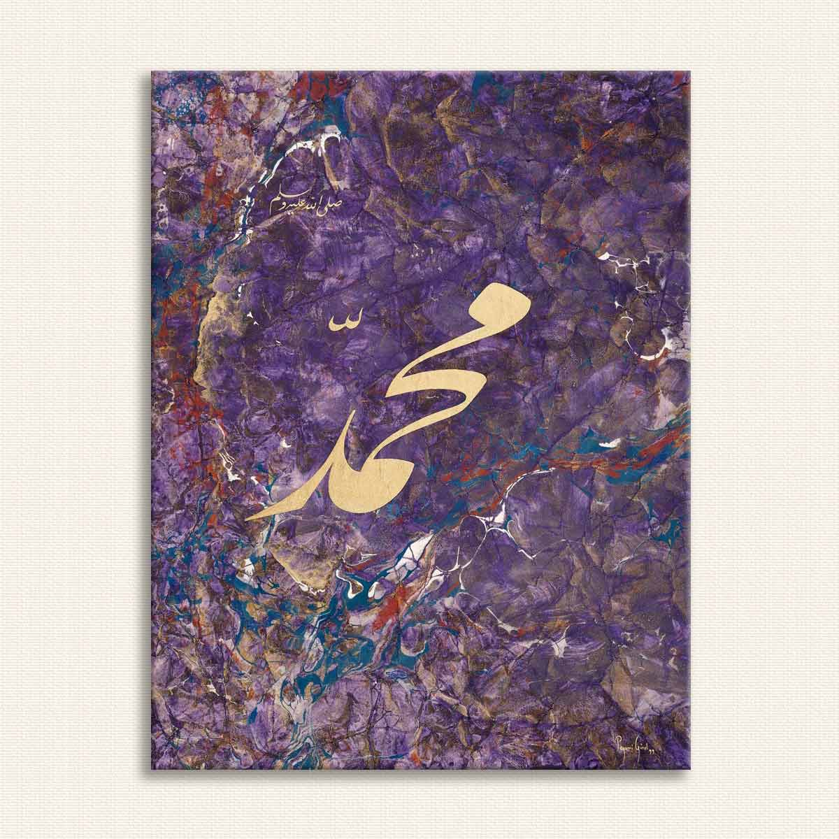 lafzai nebi kompozisyon 01 tablosu
