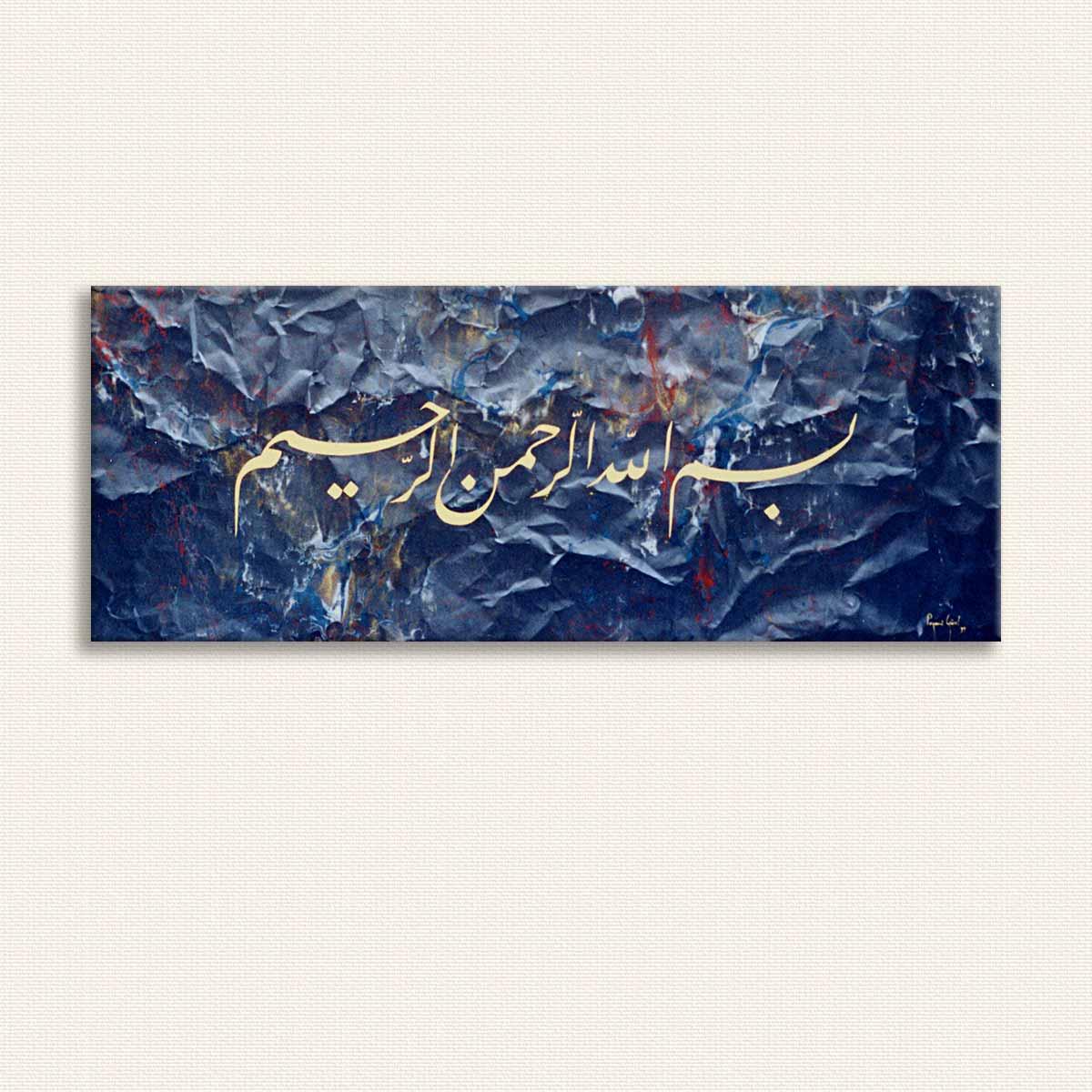 talik besmele kompozisyon 05