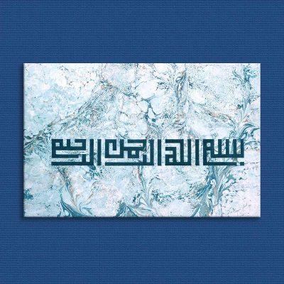 besmele makıli kompozisyon 01 tablosu